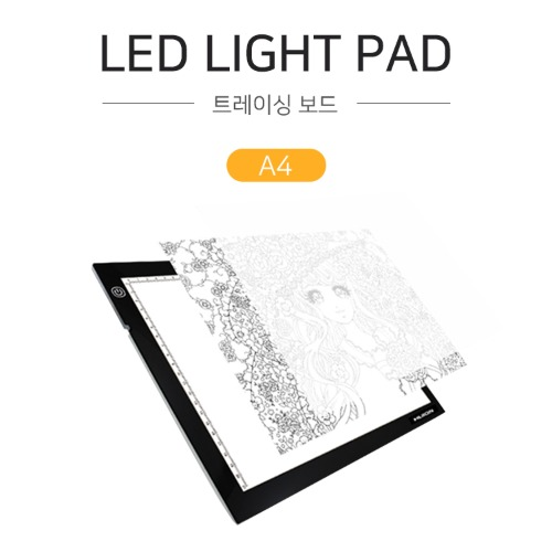 LED LIGHT PAD A4